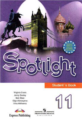 Гдз spotlight 11 класс скачать